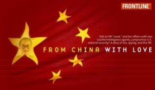Frontline: From China With Love