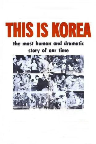 This Is Korea