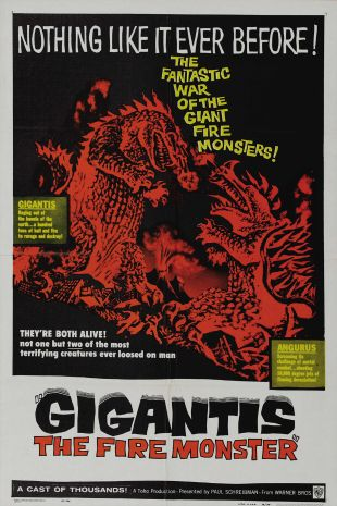 Gigantis, the Fire Monster