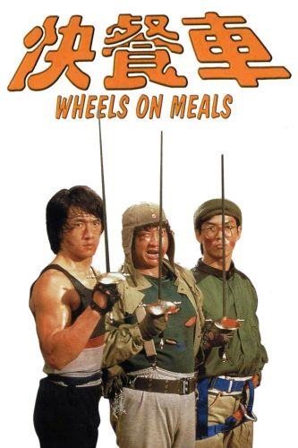 Wheels on Meals