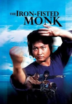 The Iron-Fisted Monk