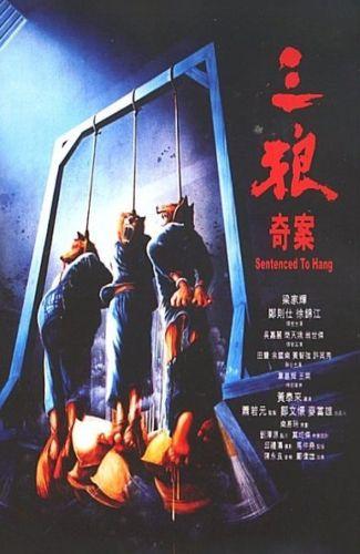 Sentenced to Hang