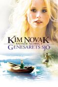 Kim Novak Never Swims in Genesaret's Lake