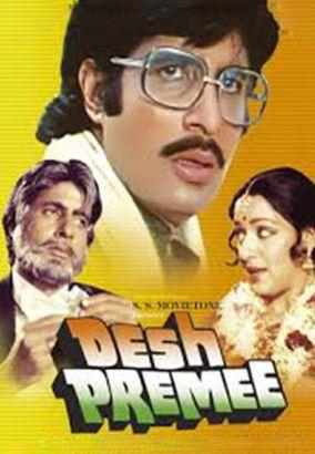 Desh Premee