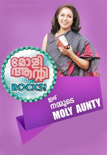 Molly Aunty Rocks!