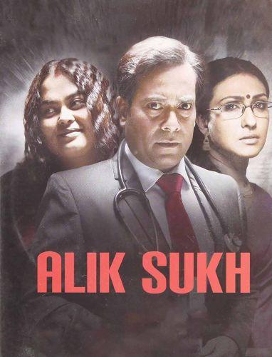 Alik Sukh
