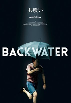 The Backwater