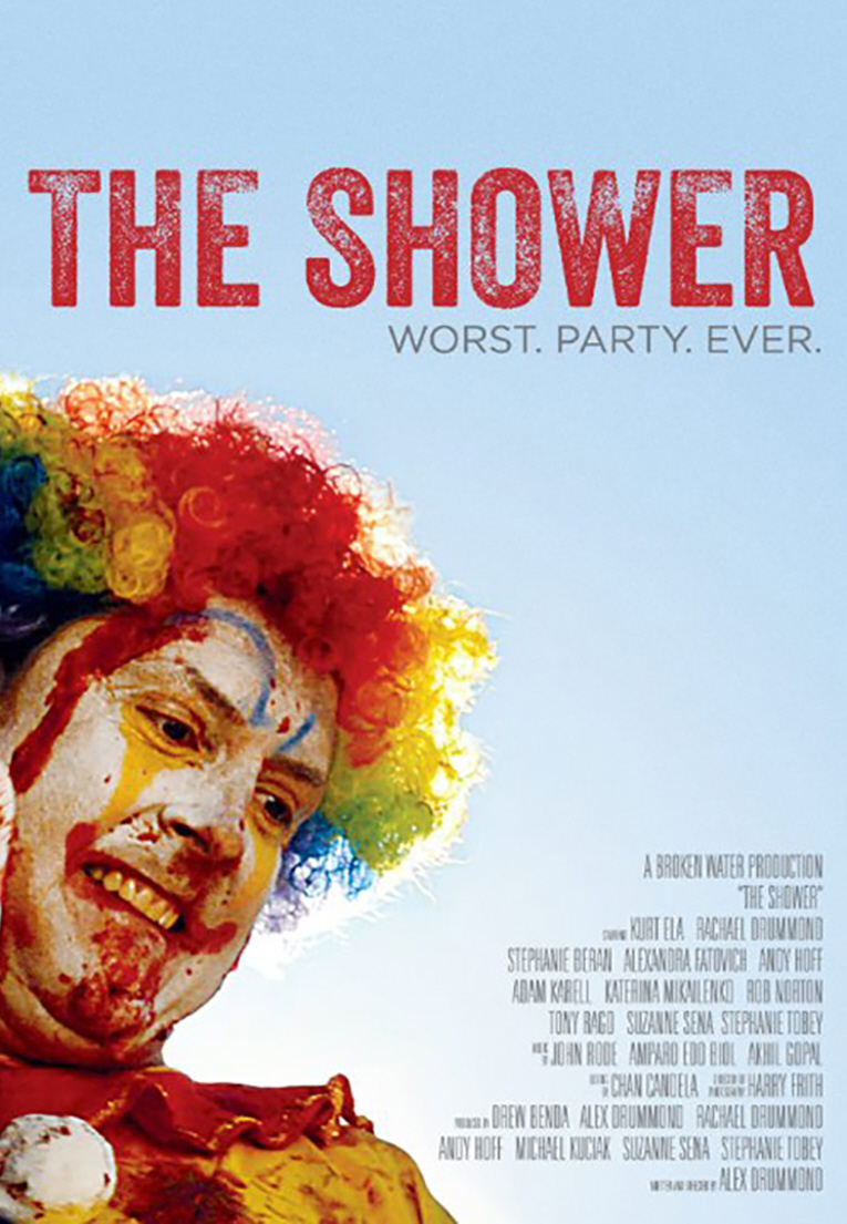 The Shower (2013)