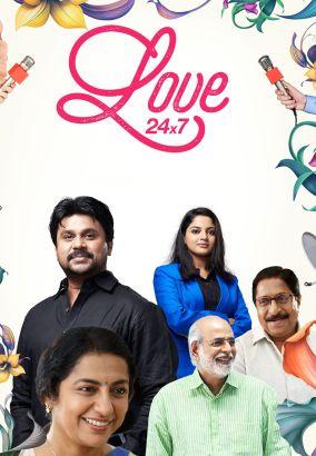Love 24x7