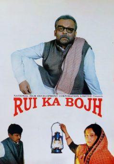Rui Ka Bojh