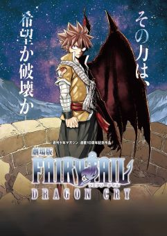 Fairy Tail: Dragon Cry