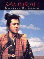 Samurai 1: Musashi Miyamoto