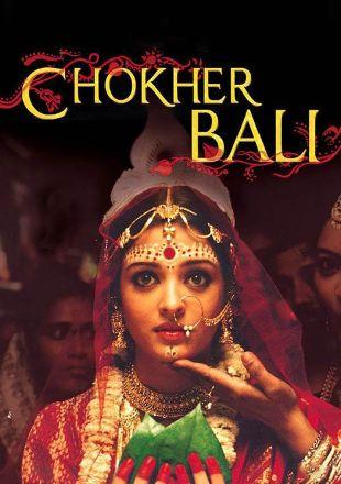 Chokher Bali: A Passion Play