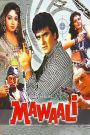 Mawaali
