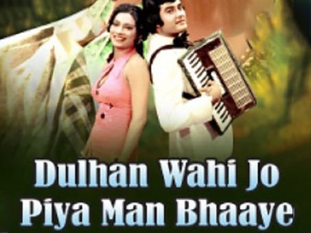 Dulhan Wahi Jo Piya Man Bhaaye Lekh Tandon Data Corrections Allmovie
