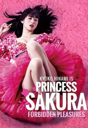 Princess Sakura: Forbidden Pleasures