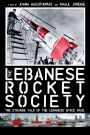 Lebanese Rocket Society