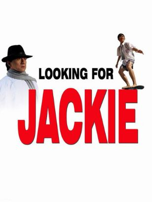 Looking for Jackie