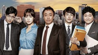 Misaeng [TV Series]