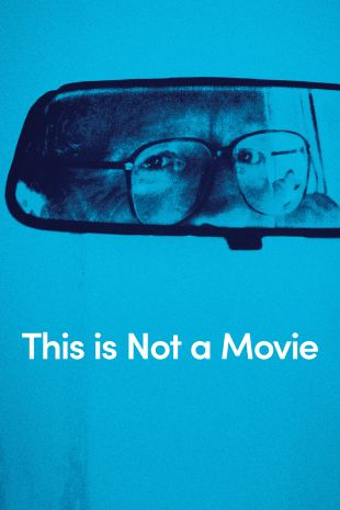 This Is Not a Movie