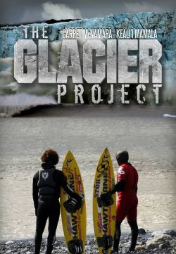 The Glacier Project