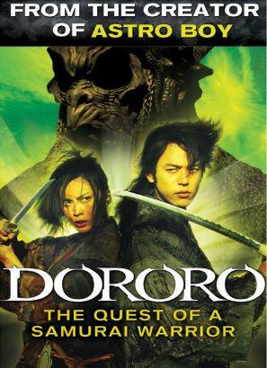 dororo 2007 akihiko shiota releases allmovie
