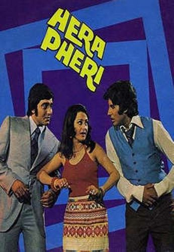 Hera Pheri (1976) - Prakash Mehra | Cast and Crew | AllMovie