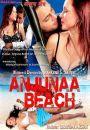 Anjunaa Beach