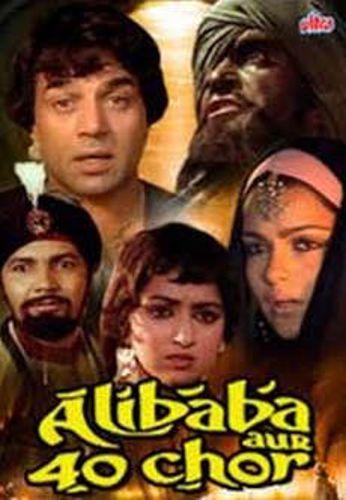 Alibaba Aur 40 Chor Latif Fayziev Umesh Mehra Latif Faiziyev Data Corrections Allmovie Alibaba aur chalis chor (1932). alibaba aur 40 chor latif fayziev