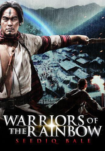Warriors of the Rainbow: Seediq Bale