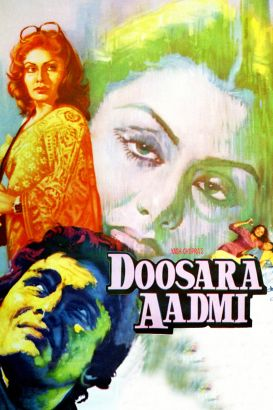 Doosra Aadmi (1977) - Ramesh Talwar | Cast and Crew | AllMovie