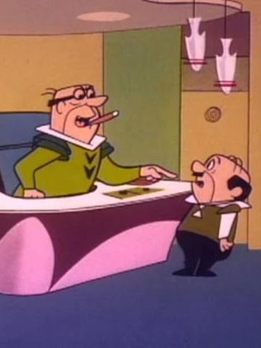 The Jetsons : Private Property