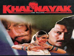 Khal Nayak