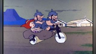 The Flintstones: The Story of Rocky's Raiders
