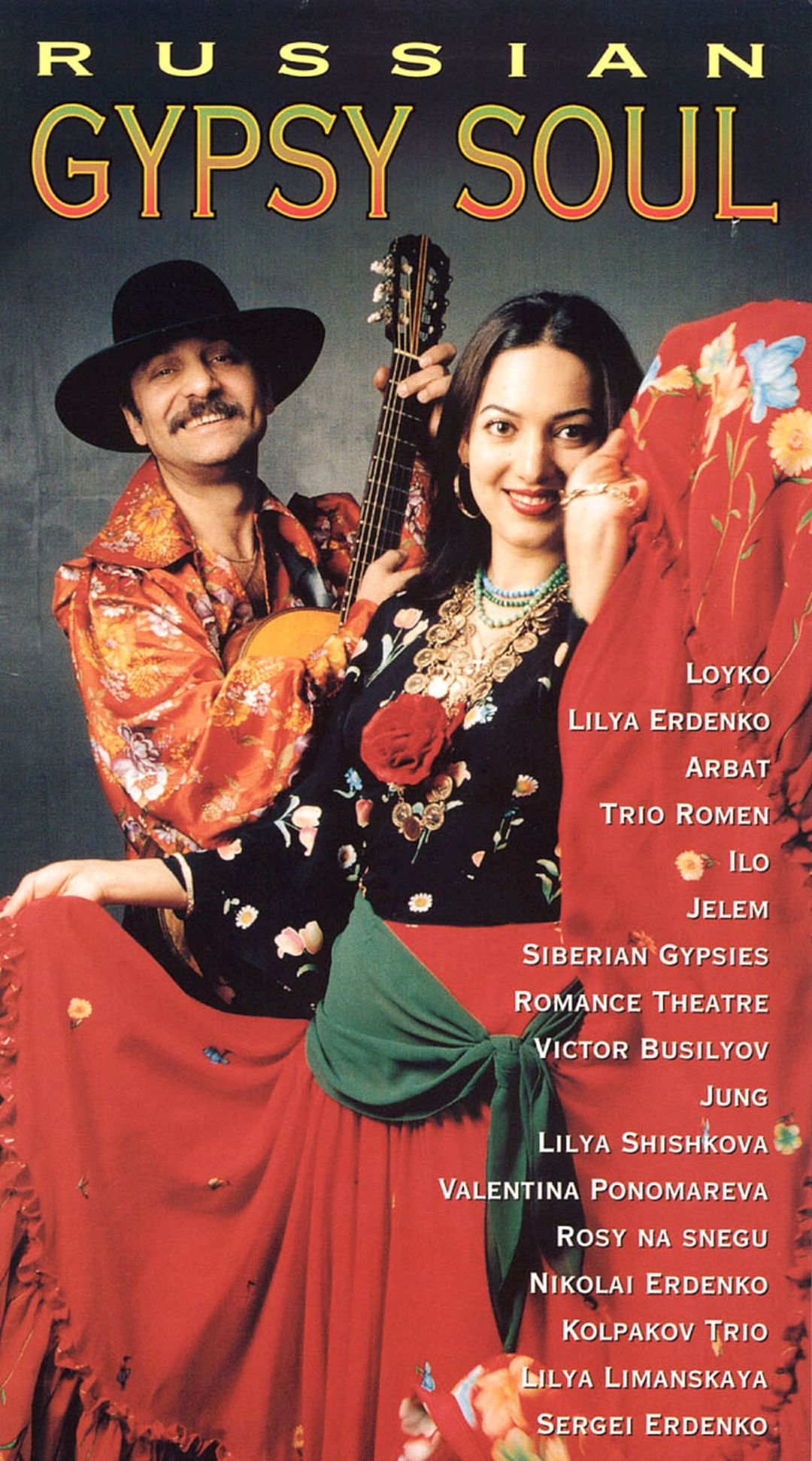 Russian romances: list and performers