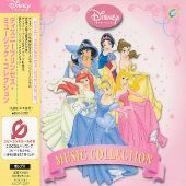 Disney Princess Music Collection