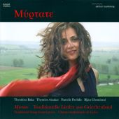 Myrtate: Traditional Songs from Greece