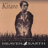 Heaven & Earth [Original Soundtrack]