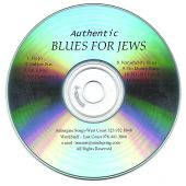 Authentic Blues for Jews