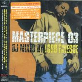 Masterpiece, Vol. 3: Mixed by Lord Finesse