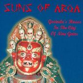 Govinda's House in the City of Nine Gates: Remixes, Vol. 2