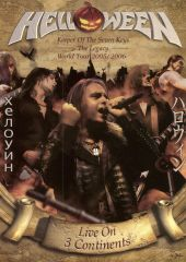 Keeper of the Seven Keys: The Legacy World Tour [DVD]