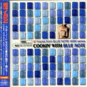 Cookin' With Blue Note, Vol. 2: 97 Tracks from the 4000 Series