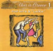 This Is Greece, Vol. 1: Pop Hits & Laika