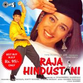 Raja hindustani hindi movie all mp3 song download