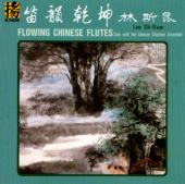 Flowing Chinese Flutes