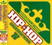 What's Up? Hip Hop Greatest Hits, Vol. 4