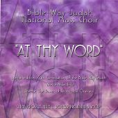 At Thy Word