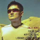 From The Krystal Epic Library Collection