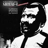The  Shivah: Original Soundtrack